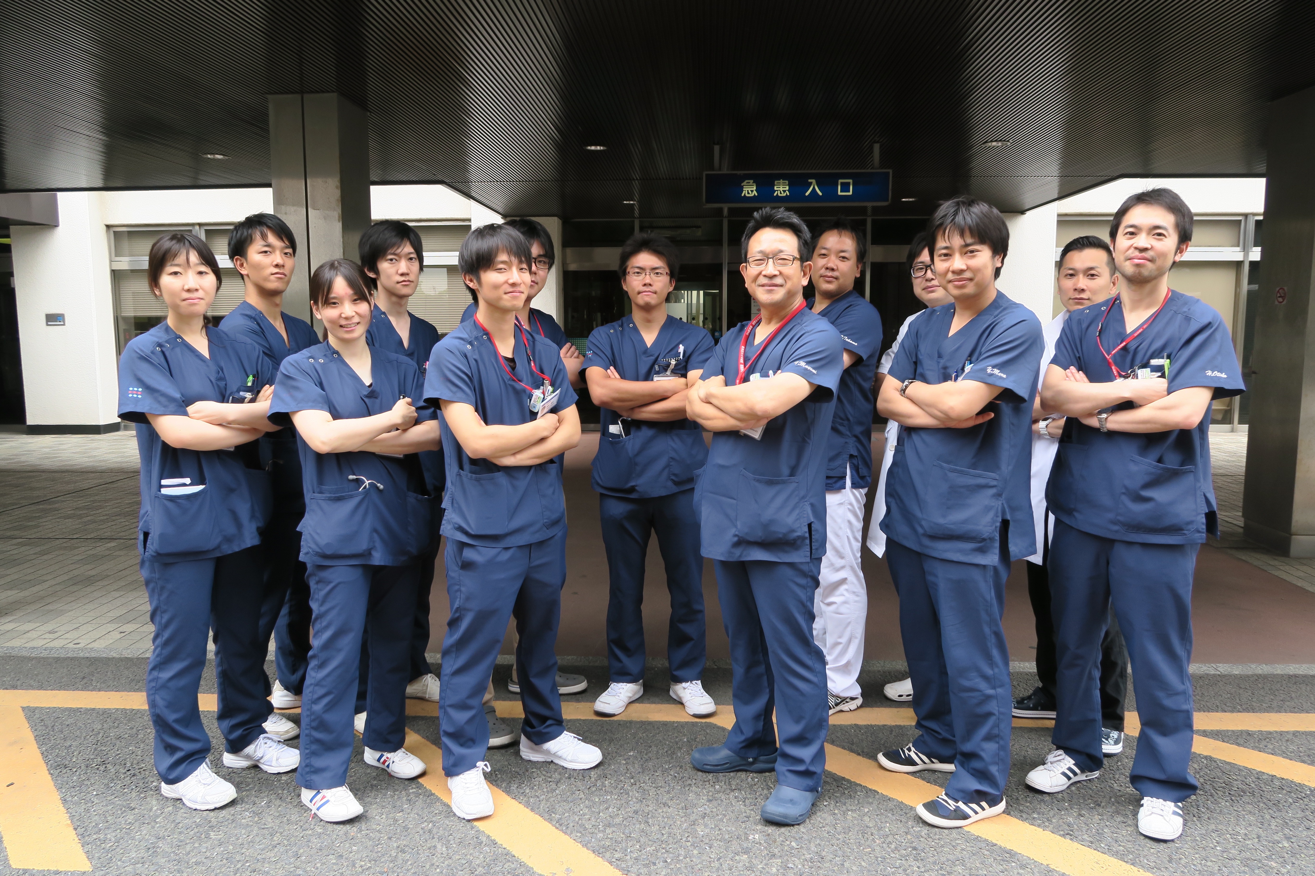 病院 大学 産業 医科